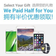 SKY3888 Select Your Gift We Paid Half For You Promotion