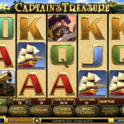Sky3888a-Captain-Treasure