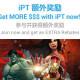 sky3888 Online Casino Malaysia PlayTech Extra Rewards in iBET