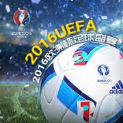 sky3888 register EURO France King of Prediction UEFA 2016