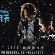 Sky3888 Register Lucky Draw VVIP Ticket Of MAYDAY 2016 Tour